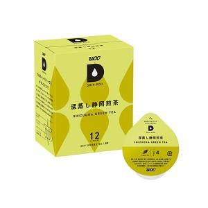 UCC DRIPPOD ドリップポッド 深蒸し静岡煎茶 12P カプセル|ange-yokohama