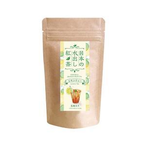 日本の水出し紅茶 レモンティー 4g×5P ティーバッグ 和紅茶 国産紅茶 アイスティー|ange-yokohama