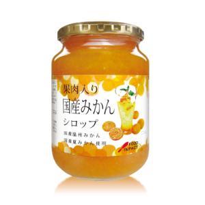 果肉入り国産みかんシロップ 940g ドリンク デザートソース みかんスカッシュ みかんサワー|ange-yokohama