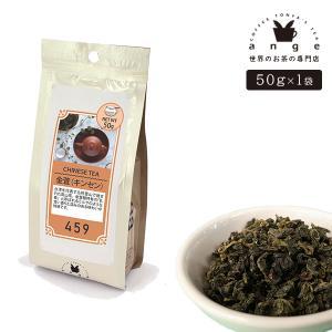 台湾青茶金萱茶 50g 中国茶|ange-yokohama