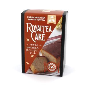 洋酒香る しっとりロイヤルティーケーキ 1本 約200g パウンドケーキ|ange-yokohama
