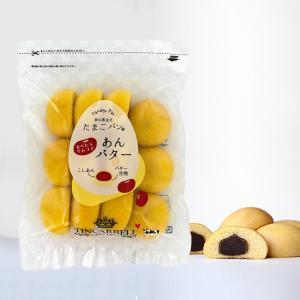 ティンカーベルのたまごパン あんバター 12個入り こしあん バター生地 卵の黄金比|ange-yokohama