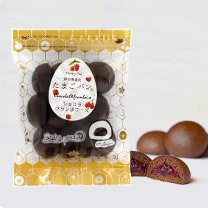 ティンカーベルのたまごパン ショコラフランボワーズ 12個入り 木苺ジャム 卵の黄金比|ange-yokohama
