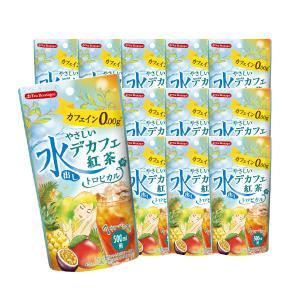 ティーブティック やさしいデカフェ紅茶 水出しトロピカル 7TB×12個セット|ange-yokohama