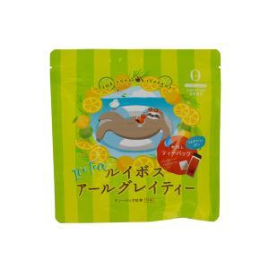 FORIVORA  水出し ルイボスアールグレイティー 5g×10P ティーバッグ ノンカフェイン ange-yokohama