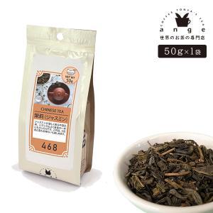 茉莉花茶 50g 中国茶|ange-yokohama