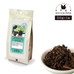 業務用ほうじ茶 (50g) / 日本茶 リーフティー 茶葉 ange-yokohama