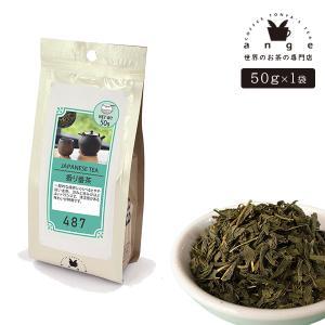 業務用香り番茶 (50g) / 日本茶 リーフティー 茶葉 ange-yokohama