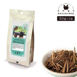 雁がねほうじ茶 (50g) / 日本茶 リーフティー 茶葉 ange-yokohama