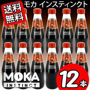 ≪送料無料≫ モカ インスティンクト エスプレッソ炭酸飲料 250ml(12本セット) /  コーヒー飲料 ange-yokohama