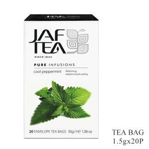 JAF TEA ジャフティー クールペパーミント ティーバッグ 1.5g×20TB / 紅茶 フレーバー スリランカ|ange-yokohama