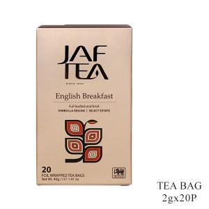 JAF TEA ジャフティー イングリッシュ ブレックファスト ティーバッグ 2g×20TB / 紅茶|ange-yokohama