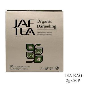 JAF TEA ジャフティー オーガニック ダージリン ティーバッグ 2g×50TB / 紅茶|ange-yokohama