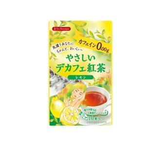 ティーブティック やさしいジャスミン紅茶 1.3gx17TB / ティーバッグ ノンカフェイン 飲み...