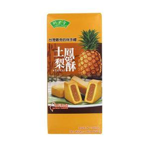 竹葉堂 台湾名産 土鳳梨酥 パイナップルケーキ 180g 個包装6個入|ange-yokohama