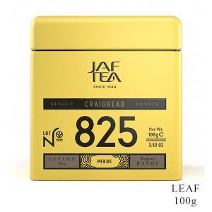 JAF TEA ジャフティー キャンディ クレイグヘッド茶園 100g 缶入り 紅茶|ange-yokohama