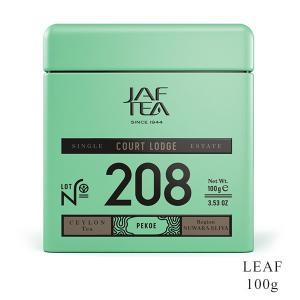 JAF TEA ジャフティー ヌワラエリヤ コートロッジ茶園 100g 缶入り 紅茶|ange-yokohama