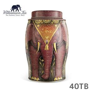 ≪送料無料≫Williamson Tea ウィリアムソンティー ケニアンアース(イングリッシュブレックファスト) 2.5g×40P / 象缶 イギリス 英国 ケニア プレゼント|ange-yokohama