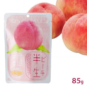 半生 ピーチ 85g ドライフルーツ コレステロールゼロ 脂質ゼロ ange-yokohama