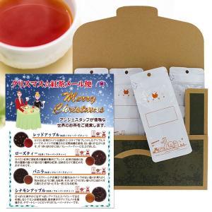 送料無料 クリスマスにおすすめ紅茶セット 50g×4種 フレーバーティー レッドアップル ローズ バニラ シナモンアップル 茶葉 メール便 紅茶|ange-yokohama