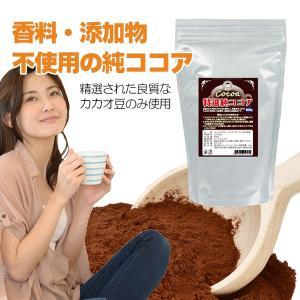 純ココア 無糖 400g / 砂糖添加物不使用 ダイエット パウダー|ange-yokohama