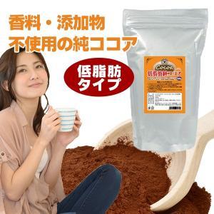純ココア 低脂肪タイプ 無糖 500g / 砂糖添加物不使用 ダイエット パウダー|ange-yokohama