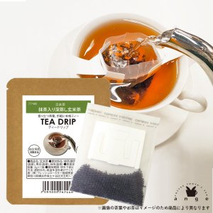 深蒸し抹茶入玄米茶 ティードリップ 1杯分 日本茶|ange-yokohama