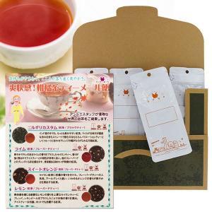 送料無料 柑橘系香る紅茶セット 50g×4種 ニルギリ ライム スイートオレンジ レモン フレーバーティー インド アイスティー|ange-yokohama