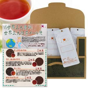 送料無料 世界3大銘茶セット 50g×4種 ダージリン オリジナルブレンド ウバ キーマン 紅茶 茶葉 メール便|ange-yokohama