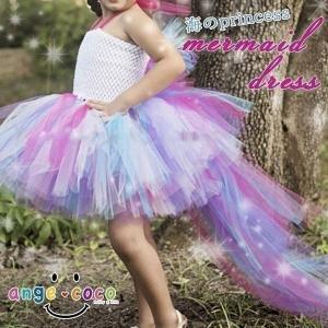 ドレス 子供 女の子 ラプンツェル ディズニー プリンセス 100 110 120 130 140 コスプレ なりきりドレス