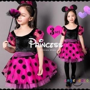 378dd958c6bd4 クリスマス コスプレ 衣装 仮装 子供 コスチューム ディズニー プリンセス なりきり キッズ 子ども ミニー Disney ミニーマウス