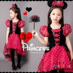 207b0578dc09f クリスマスコスプレ 衣装 仮装 子供 コスチューム ディズニー プリンセス なりきり ディズニー プリンセス キッズ 子ども ミニー Disney  ミニーマウス