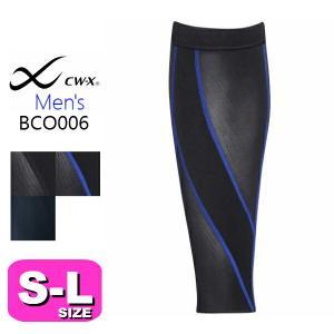 wacoal/ワコール CW-X/CWX BCO006 ふくらはぎ用プレミアムパーツ(男性用/メンズ...