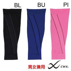 wacoal/ワコール CW-X/CWX BCR606 ふくらはぎ用スタンダードパーツ(男女兼用/ユニセックス) SML|angeikoma