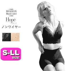 商品詳細  ◆カラー BK、NU  ◆サイズ Sサイズ(バスト72−80cm) Mサイズ(バスト79...