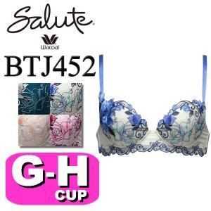 ワコール wacoal サルート salute  BTJ452(52シリーズ)P-UP プッシュアップ 3/4カップブラジャー GHカップ|angeikoma