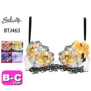ワコール/wacoal サルート/salute  BTJ463 63シリーズ  P-UPブラジャー 3/4カップブラジャー BCカップ|angeikoma