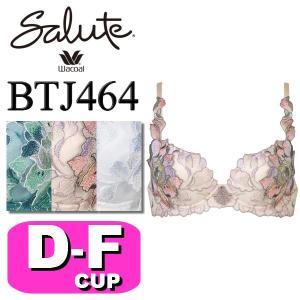 ワコール/wacoal サルート/salute 送料無料 BTJ464(64シリーズ) P-UPブラジャー 3/4カップブラジャー DEFカップ|angeikoma