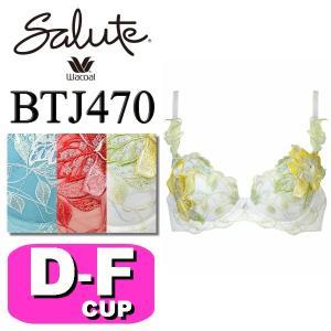 ワコール/wacoal サルート/salute 送料無料 BTJ470 (70シリーズ) P-UP 3/4カップブラジャー DEFカップ|angeikoma