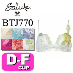 ワコール/wacoal サルート/salute BTJ770 (70シリーズ) リボンブラ 3/4カップブラジャー DEFカップ|angeikoma
