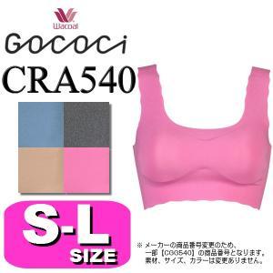 ワコール/wacoal GOCOCI/ゴコチ メール便発送可 CRA540 GOCOCI ハーフトップ SMLサイズ|angeikoma