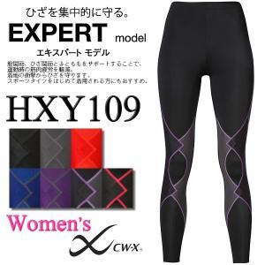 ◆カラー  PI、BL、RP、VI  ◆サイズ S(身長:146-154cm、ヒップ:82-90cm...