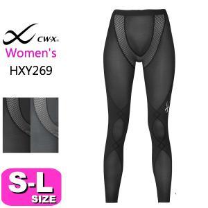 ワコール wacoal cw-x cwx HXY269 エキスパートモデル COOL ジョギング・ウ...