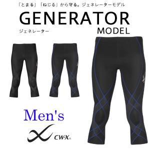 wacoal/ワコール CW-X/CWX HZO636 ジェネレーターモデル セミロングスポーツタイツ(男性用/メンズ) SML|angeikoma