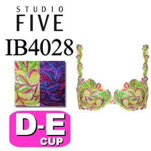 ワコール/wacoal スタディオファイブ/STUDIO FIVE IB4028 28シリーズ 3/4カップブラジャー DEカップ|angeikoma