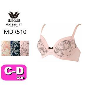 ワコール/wacoal マタニティ MDR510 2wayマミーブラ 産前産後兼用 ブラジャー CDカップ|angeikoma
