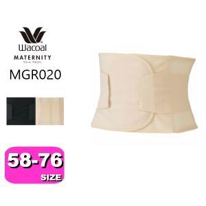 商品詳細  ◆カラー BL、OC  ◆サイズ 58(ウエスト55-61cm、ヒップ79-89cm) ...