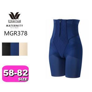 商品詳細  ◆カラー BL、GB、OC  ◆サイズ 58(ウエスト55-61cm、ヒップ79-89c...
