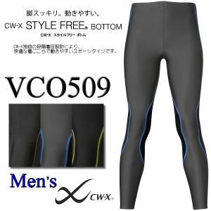 wacoal/ワコール CW-X/CWX VCO509 スタイルフリーボトム ロングスポーツタイツ(男性用/メンズ) SML|angeikoma
