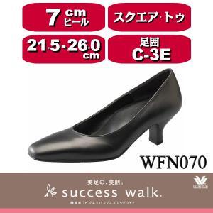 【wacoal/ワコール】【success walk/サクセスウォーク】 WFN070 パンプス ヒール7cm 足囲C-EEE カップインソール|angeikoma